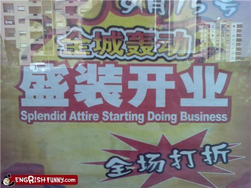 attire,business,engrish
