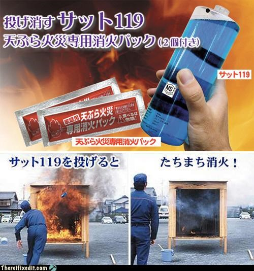 awesome product,fire,fire extinguisher,not a kludge