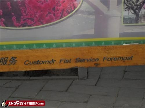 accidental martial arts,customer service,restaurant,sign