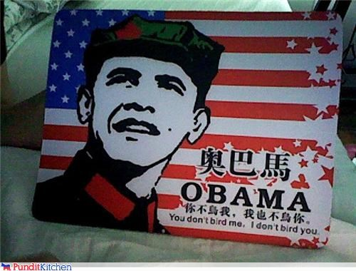 barack obama China communism engrish political pictures