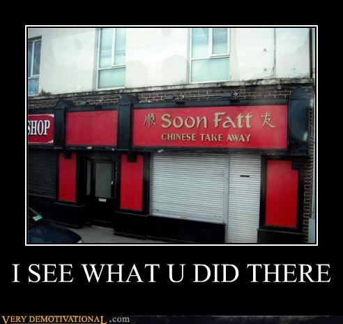 fat I see what you did there restaurant - 4647045632