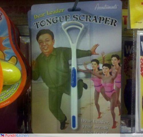 Kim Jong-Il North Korea political pictures - 4649303296