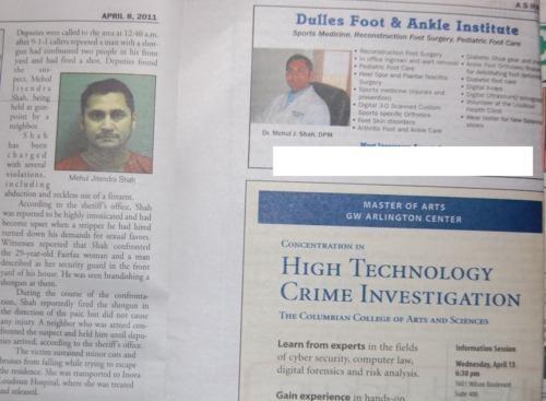 dr-busted Unfortunate Juxtaposition - 4651326720