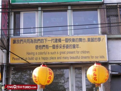 engrish FAIL school sign
