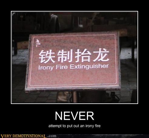 engrish extinguisher fire irony sign
