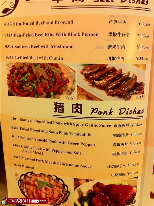 engrish,menu,pork