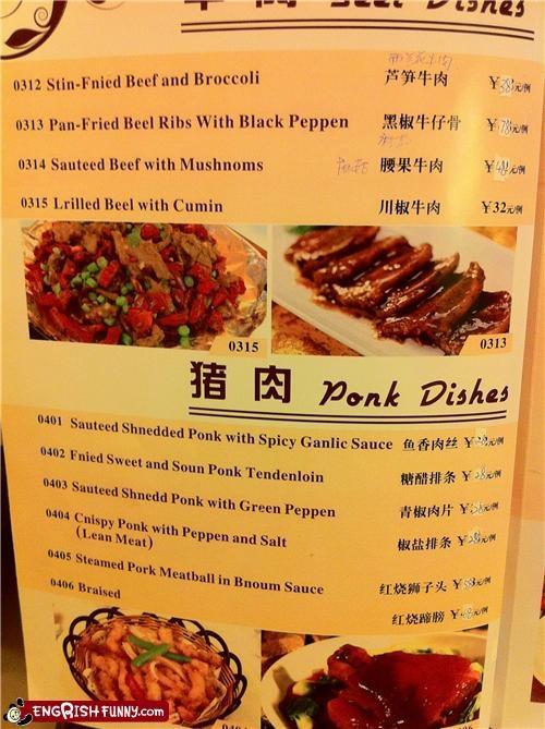engrish menu pork - 4681876224