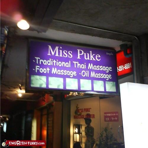 engrish,massage,puke
