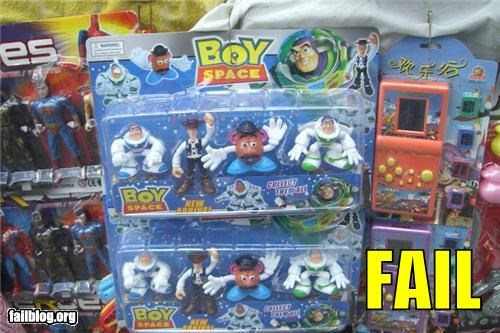 childrens toys failboat g rated knock off toys