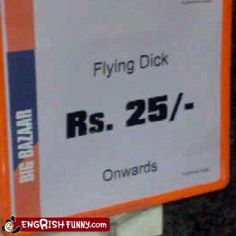 flying sale wtf