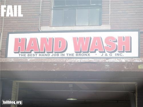 business car wash failboat innuendo signs slogan - 4707165952