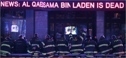 Osama Bin Laden,Photo