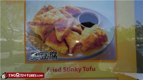 food menu stink tofu - 4723276032