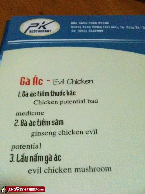 chicken,evil,food,menu