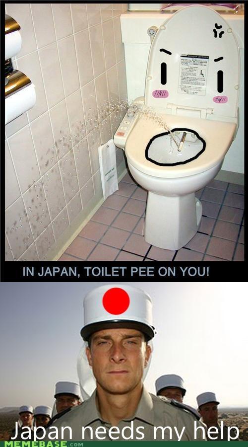 bear grylls,Japan,pee,toilet