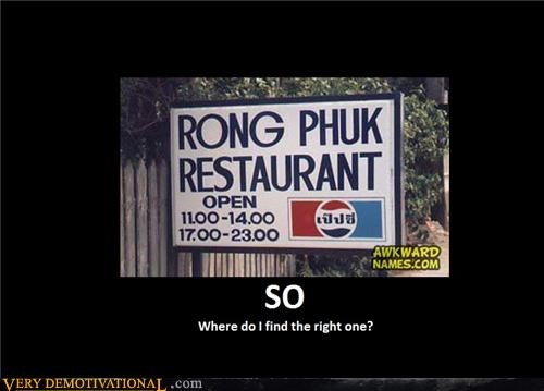 engrish hilarious restaurant - 4737782528