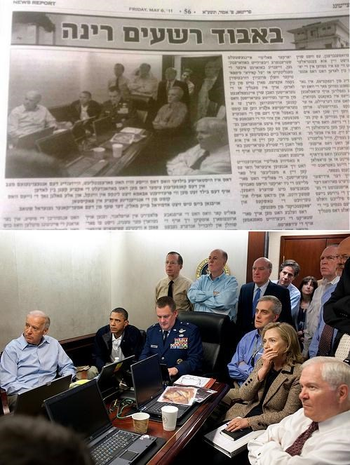 Der Tzitung Osama Bin Laden SitRoom Photo this is shopped