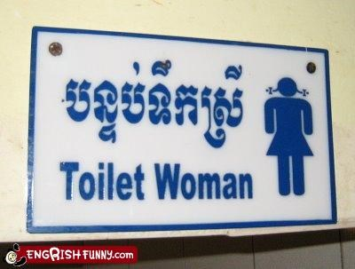 bathroom,engrish,toilet,woman