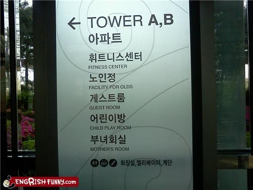 old,sign,tower