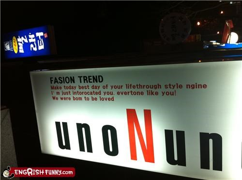 engrish,fashion,sign,store