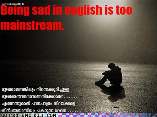 emolulz english language mainstream - 4754978304