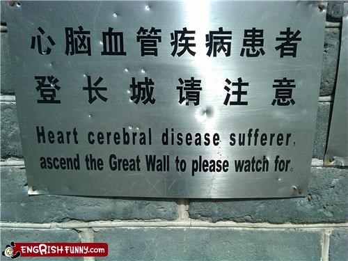 China disease wall warning - 4765901824