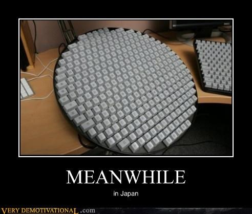 hilarious Japan keyboard Meanwhile - 4769921280