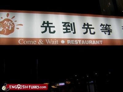 FAIL,restaurant,wait