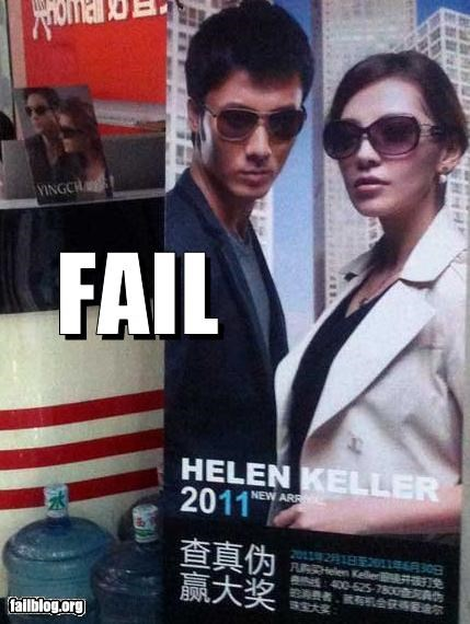 Ad,advertising,asia,blind,engrish,failboat,g rated,Hellen Keller