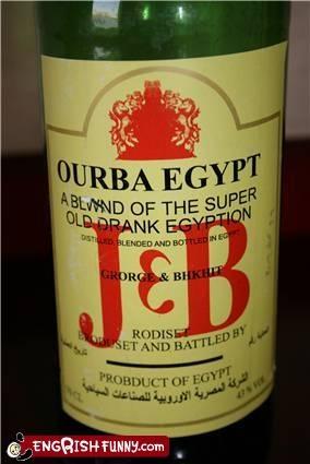 egypt liquor whiskey