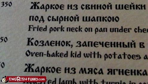 children food greek menu - 4778423040
