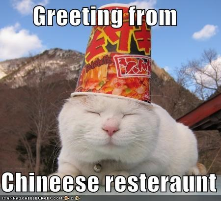 Greeting from   Chineese resteraunt