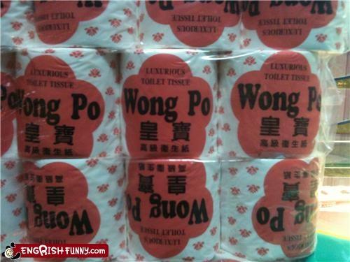 engrish,toilet paper,wong