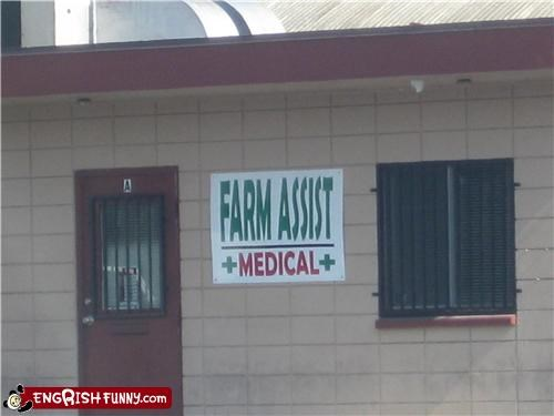 FAIL pharmacy redneck sign