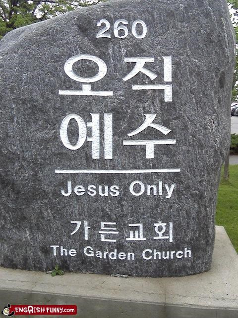 jesus,rock,sign