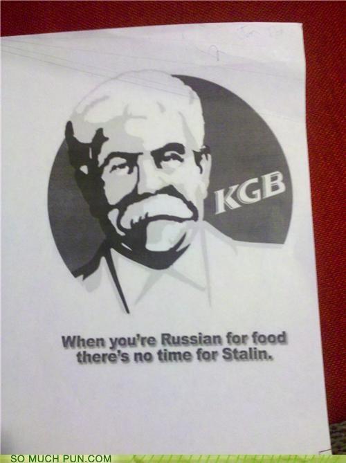 acronym double meaning Hall of Fame homophone homophones kfc lenin literalism Putin russia russian stalin - 4828926208