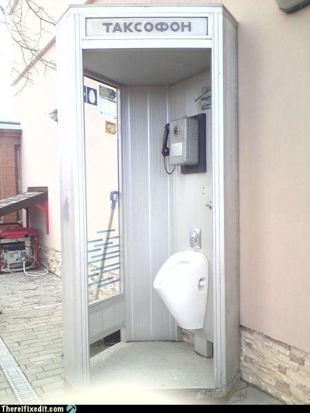 bathroom dual use phonebooth russia - 4842645248