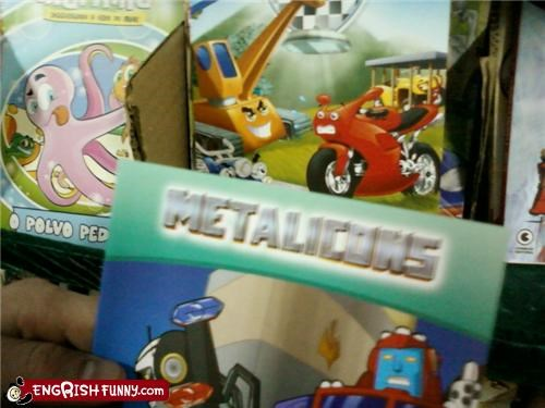 car Copyright Infringement toy transformers