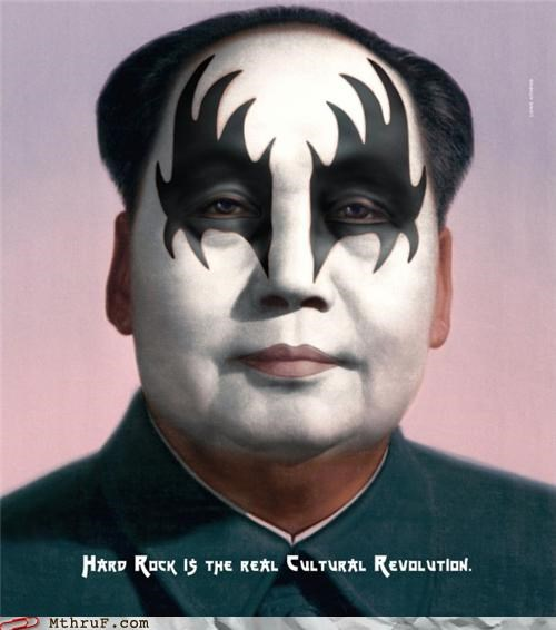 mao Music stalin testingzone