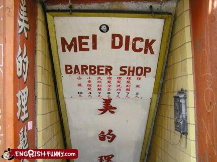 barber,engrish,oops