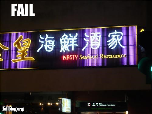 chinese failboat food g rated missing letters restaurant - 4866350336