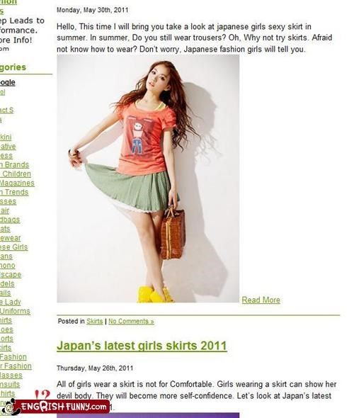 Ad,engrish,skirt,web site