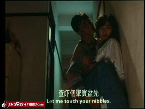 Movie translation very intentional sexy times