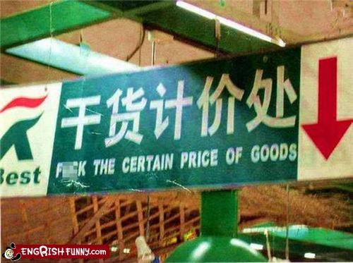 engrish goods sign store - 4878564608