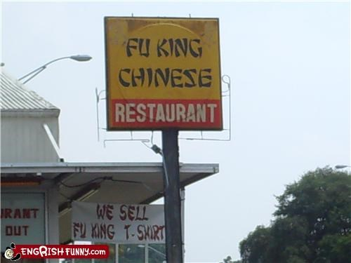 chinese food restaurant swears - 4879260928