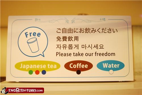 beverages coffee food free freedom tea water - 4887778560