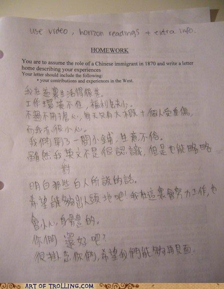 chinese,homework,IRL,letter,school