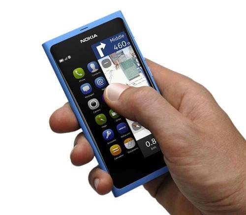 gadgets Nokia N9 phones Tech - 4891642368