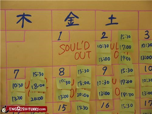 calendar food soul - 4909533184