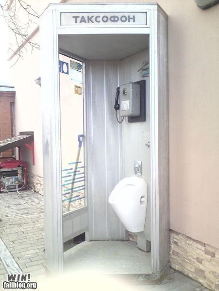 bathroom booth telephone urinal - 4914871040